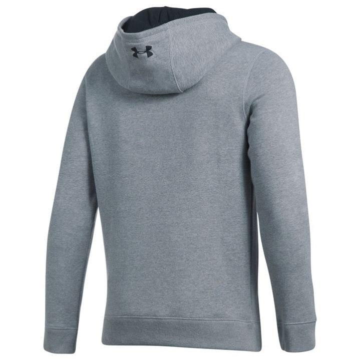 Vaik. Under Armour džemperis