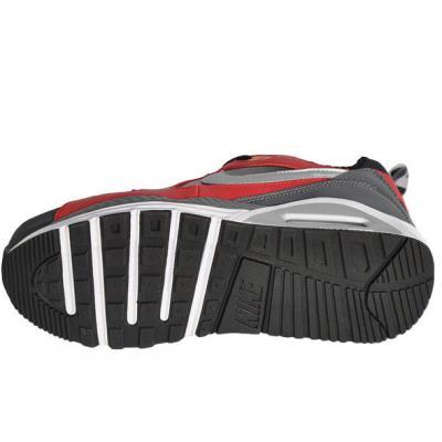 Nike Air Max bateliai