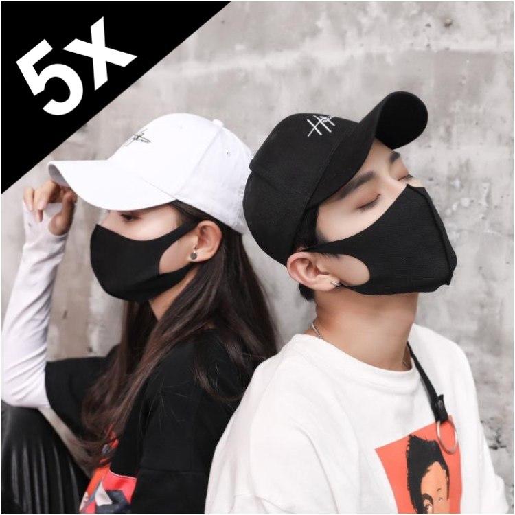 5x Apsauginė veido kaukė
